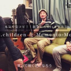 [完成動画]Mr.children 花-Memento-Mori-本気で完コピ!!