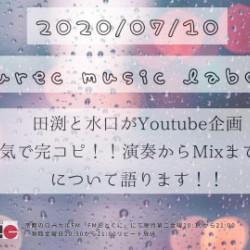 FMおとくに「Tarurec music labo」第13回アーカイブ放送!!
