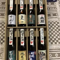 佐賀ん酒「中山酒店オリジナルセレクション」