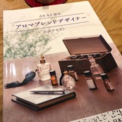 【アロマのことならNatural.C】新鮮な香りを生徒様に☆