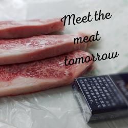 肉の圧が・・・