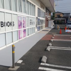 加須市 TSUTAYA様 歩道床滑り止め塗装工事