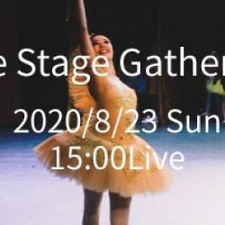 軽井沢大賀ホールからライブ配信 ザ ステージギャザリング バレエと音楽 発表公演